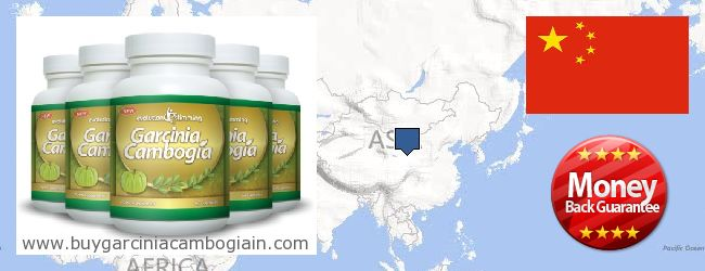 Where to Buy Garcinia Cambogia Extract online China