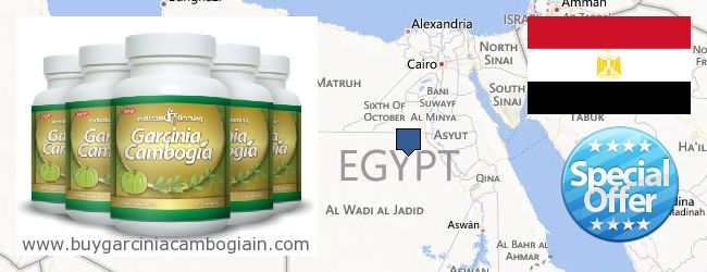 Where to Buy Garcinia Cambogia Extract online Egypt