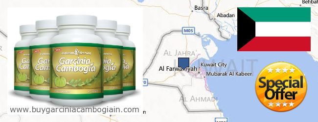 Where to Buy Garcinia Cambogia Extract online Kuwait